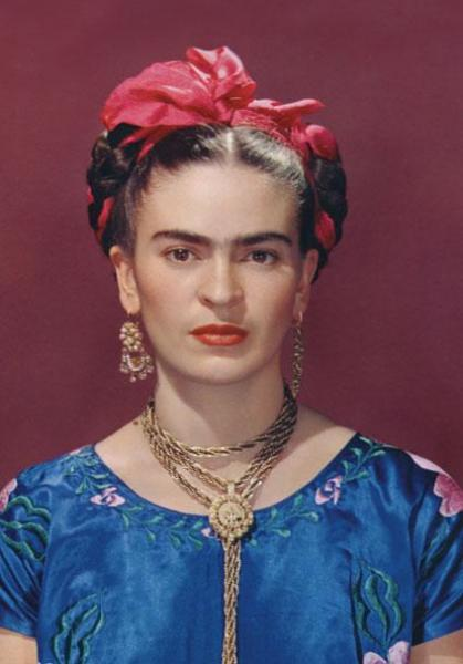 Expositions au cinema frida